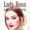 Центр косметологии Lady Boss