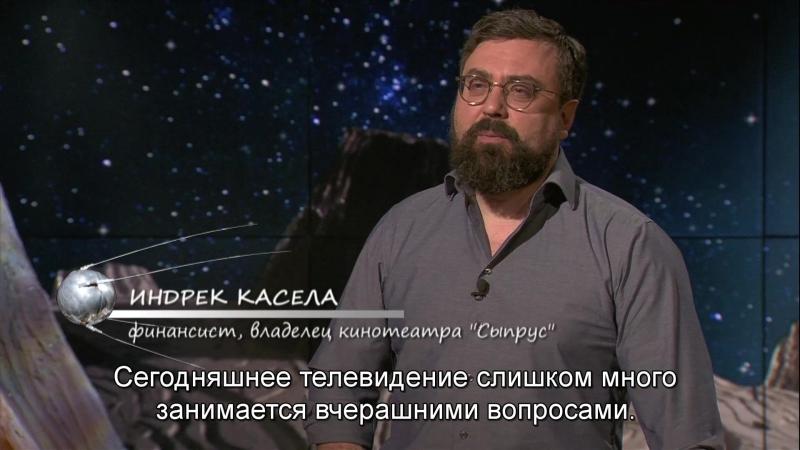 Незнайка на Луне Послесловие Райво Варе и Индрека Касела