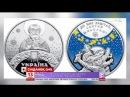 НБУ ввів в обіг монету до Святого Миколая