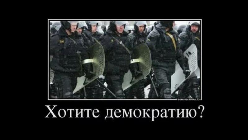 демократия в россии демотиваторы вегнера чрезвычайно привлекало
