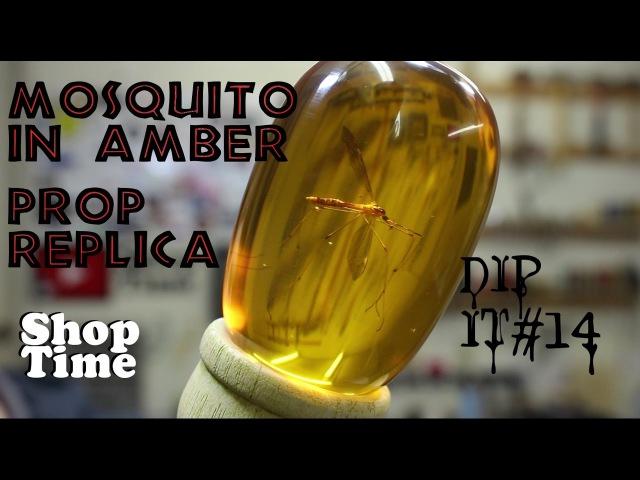 DipIt 14 Mosquito in Amber Prop Replica