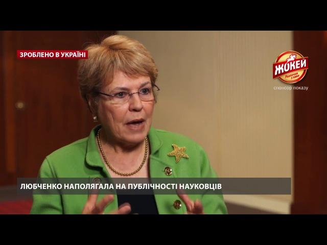 Зроблено в Україні Кар'єра і життя Джейн Любченко українського еколога з команди Обами