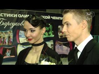 Kalinka | Interview with Sergey and Olga | DanceSport Total