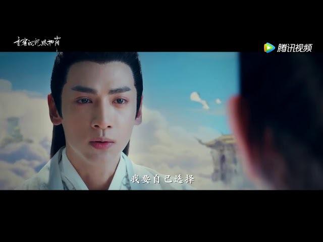 杨紫 邓伦《香蜜沉沉烬如霜》首发预告 Yang Zi, Deng Lun - Heavy Sweetness Ashlike Frost First Trailer