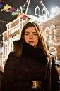 Персональный фотоальбом Александры Сысоевой