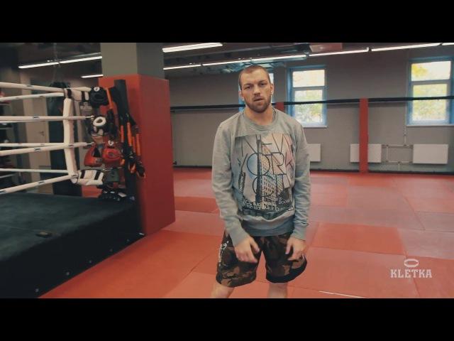 Разброс рук по воздуху и расслабление плеч в Боксе постановка ударов руками от Андрея Басынина