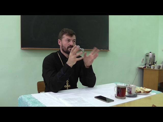 Христианство и атеизм, преемство методологий (10.09.17)