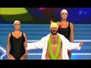 КВН Утомленные солнцем - Новый тренер в женской сборной по водному поло