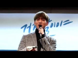 [FANCAM][170107] B1A4 @ Busan Fansign