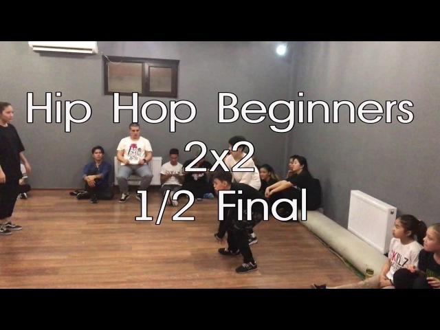 New Year Battle Hip Hop Beginners 2x2 Ромил Глеб VS