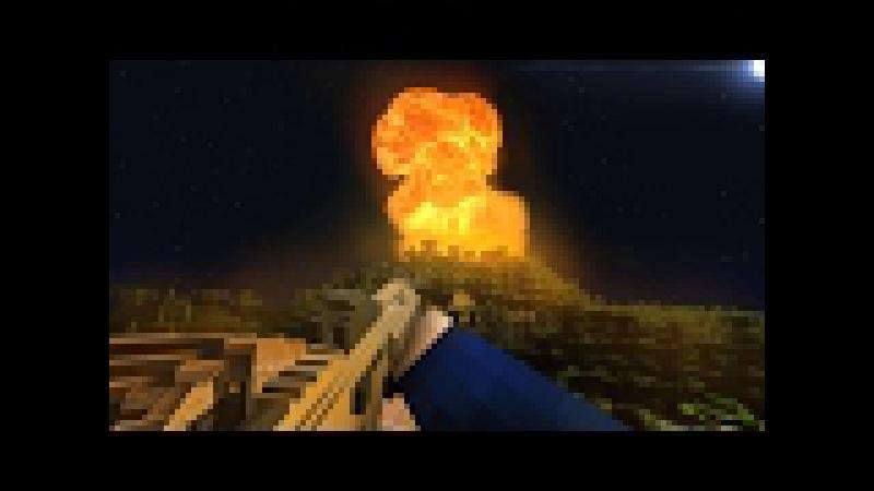 Майнкрафт ядерный апокалипсис