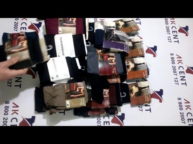 Колготки жен Socks Tights сток Р330