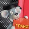 Выпускные альбомы   Ростов-на-Дону   Нашвыпуск