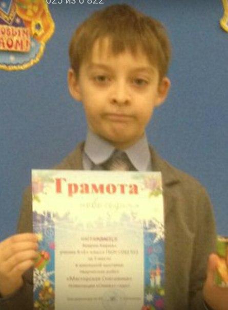 Кирилл Хохрин, 20 лет, Санкт-Петербург, Россия