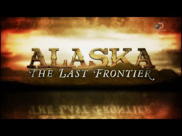 Аляска последний рубеж 7 сезон 12 серия