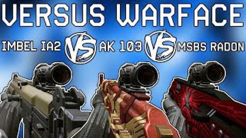 VERSUS WARFACE: IMBEL IA2 VS AK 103 VS MSBS RADON
