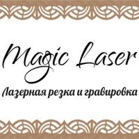 Magic Laser. Лазерная резка и гравировка, Губкин