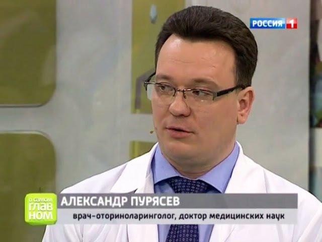 О шуме в ушах на канале Россия 1