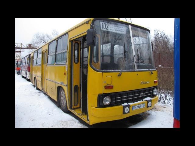 Операция Ikarus 260 большой тест драйв