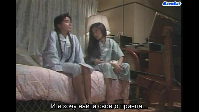 [Mooncat] 101-ое предложение/101 kaime no puropozu (01/12) (рус.саб)