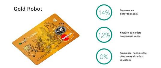 Банк восточный взять кредит онлайн на карту без отказа без проверки мгновенно