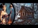 Битва славянских богов Неизвестные технологии далекого прошлого Неизвестная Война миров