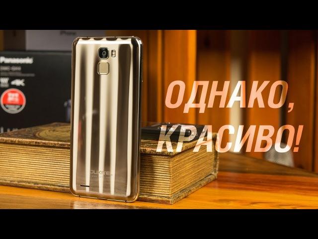 Красивый как бы БЕЗРАМОЧНИК с большой батареей за 150$ Обзор Oukitel K5000 от