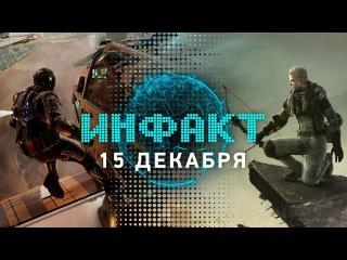 Инфакт от  [игровые новости] — Star Citizen, Metal Gear Survive, Private Division...