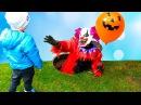 Nerf War. Scary Killer Clown. Нерф-Война на Выживание с Киллер Клоуном.
