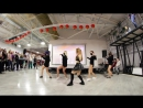 5 - БАМБУК-МАРКЕТ 26 ноября 2017 - intro Meng Jia - Drip dance cover by Double Trouble