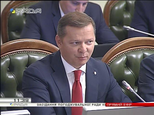 Ляшко Сьогодні мінімальна зарплата має складати 5 тисяч гривень