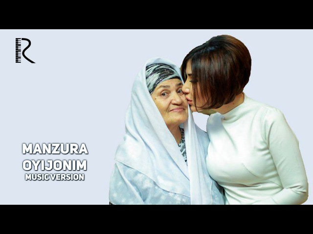 Manzura - Oyijonim | Манзура - Ойижоним (music version)
