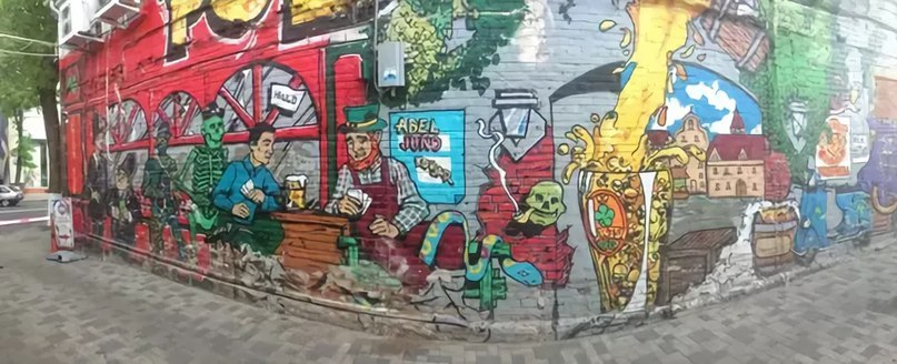 Граффити Краснодара, изображение №7