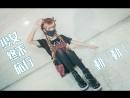 阿叶君 少女终末旅行op★原创编舞 宅舞 舞蹈 bilibili 哔哩哔哩 av16835769