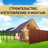 """Заборы и ограждения в Калуге """"АнКор"""""""
