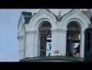 Аверкиевские перезвоны, 03.06.2018. На колокольне Иван Пугачёв.