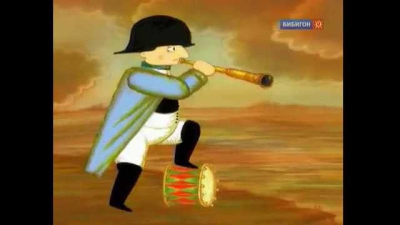 Наполеон. Интересные факты