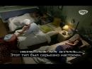 Дикий ангел 21 серия с русскими субтитрами