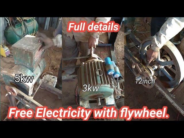 My New Free Energy generator 5kv | self running || Full details 100%Free 2018 new video. Hindi/Urdu.