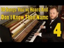 10 Songs Youve Heard and Dont Know the Name