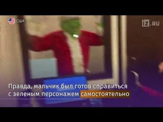 Пятилетний американец спас Рождество от Гринча