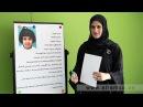 Emirati Arabic language speaking course, 10 AlRamsa Institute (Past tense, childhood)