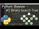 Binary Search Tree (BST): Deletion Function