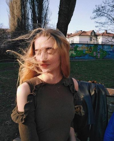 Anastasia Belysheva