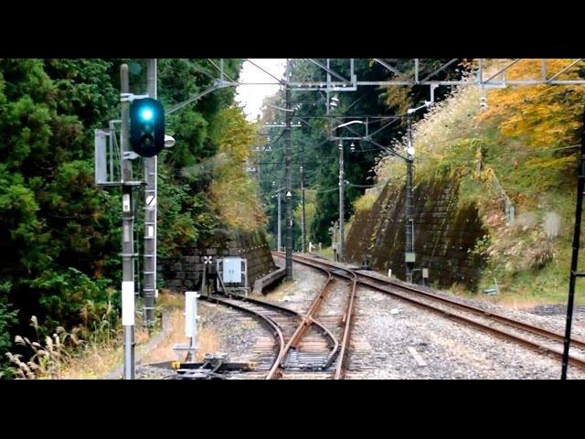 Seibu Chichibu Ikebukuro Line driver's view from Seibu Chichibu to Hannō in Japan