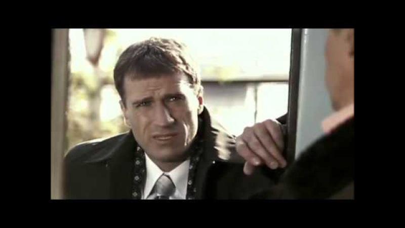 Оперативный псевдоним. 1 сезон. 5 серия (2003). Боевик, детектив, криминал @ Русские сериалы