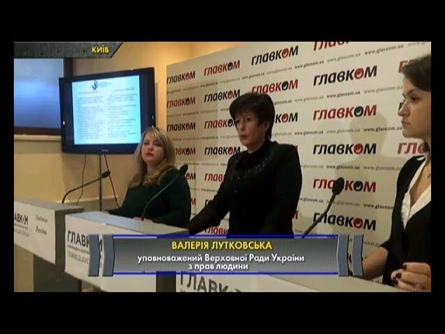 Омбудсмен вкотре наголосила на необхідності захисту жителів Донбасу та Криму