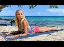 Лучшая Легкая Йога Для Снятия Стресса ♥ Успокойтесь и Отпустите | Ко Куд. Best Easy Yoga For Stress Relief ♥ Unwind Let Go | Koh Kood