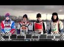 03 02 2018 Мотогонки на льду Финал КПРЮ 2018 Eisspeedway FINAL Juniors Teams U21 RUSSIA Icespeedway