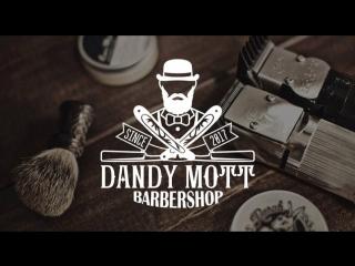 День открытия Barbershop Dandy Mott